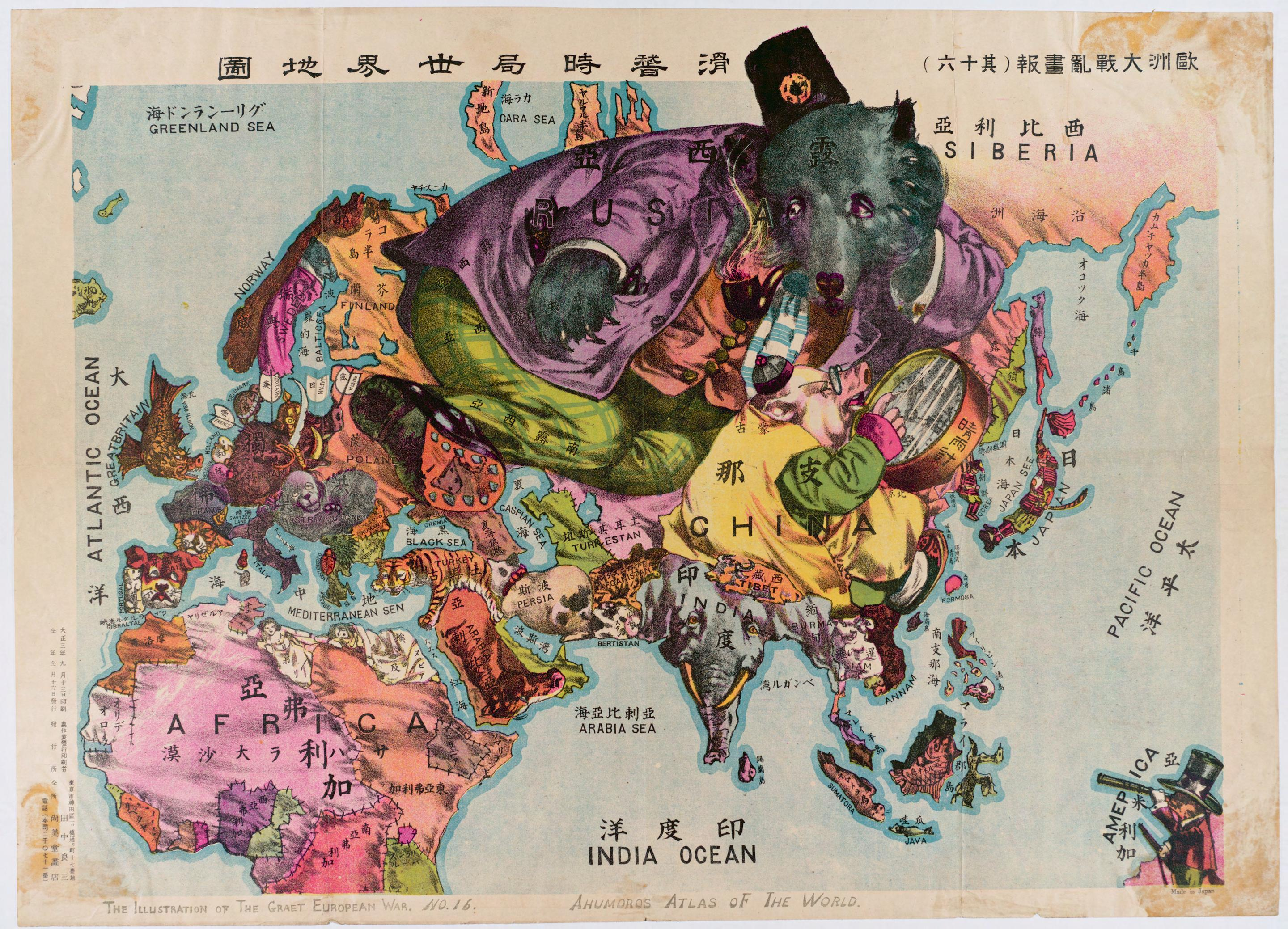 Map Of The Week A World In A Color Book Mappenstance