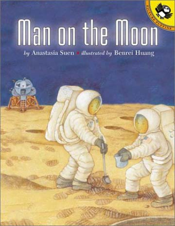 manonmoon.jpg