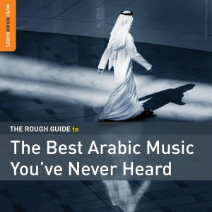 The Best Arabic Music You've Never Heard