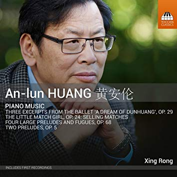 An-Lun Huang - Piano Music