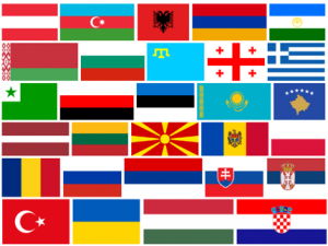 Collage of the flags of countries / regions participating in CEE Spring 2017