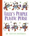 lillypurpleplasticpurse.jpg